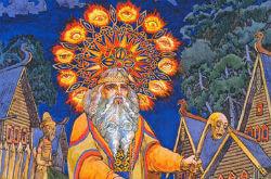 Славянский Бог Ховала