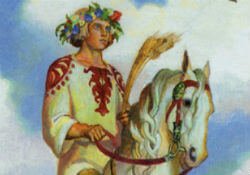Славянский Бог Ярила
