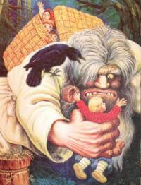 Лихо – мифическое существо