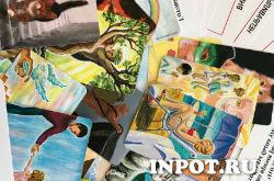Метафорические ассоциативные интуитивные карты