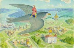 Могол – огромная птица
