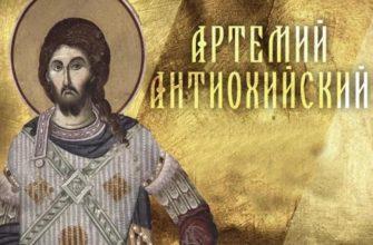 2 ноября – приметы и традиции в Артемьев день