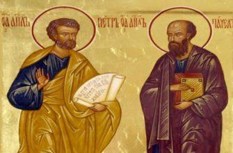 29 января – приметы, традиции, заговоры в Петров день