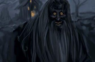 Бабай – ночной дух, мифическое существо славян