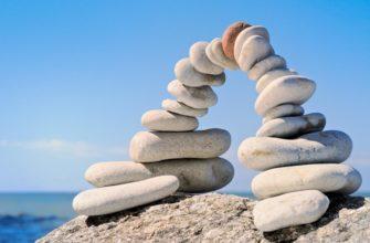 Белые камни Судьбы — онлайн гадание