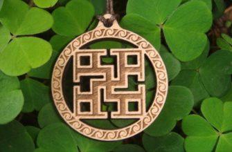 Духовная сила – славянский символ и оберег