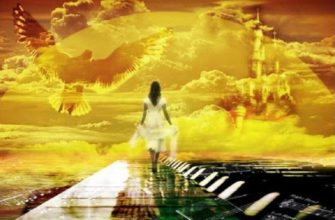 Гадание онлайн «Путь моей души»