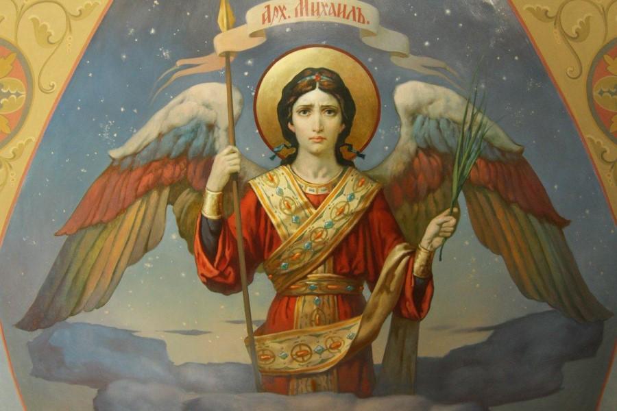 Гадание «Совет Архангела Михаила»