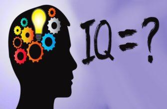 Культурно-свободный тест IQ на интеллект онлайн (тест Кеттелла CFIT)