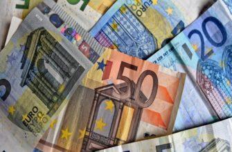 Нумерология денег