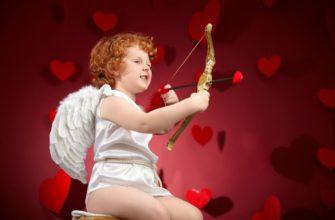 Онлайн гадание на любовь «Стрелы Амура»