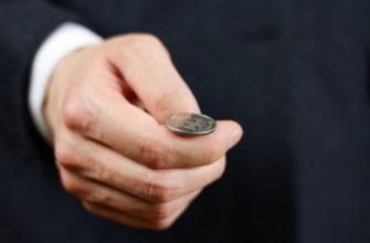 Орел или Решка – онлайн гадание на монетке