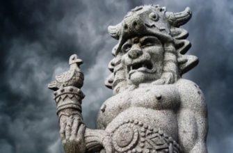 Радогост – Славянский Бог торговли и гостеприимства