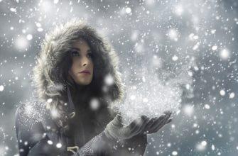 Снежный заговор, если ушел любимый