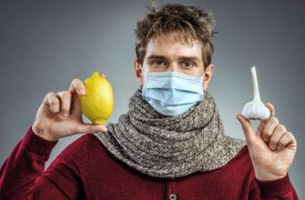 Заговоры от болезней