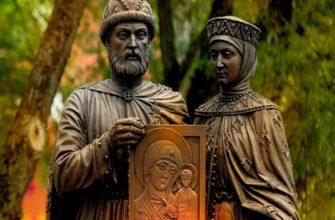 День Петра и Февронии Муромских: история, традиции, обряды