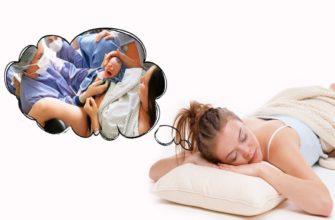 К чему снится беременность и роды: расшифровка популярными сонниками