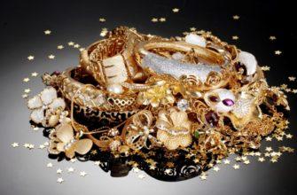 К чему снится золото и золотые украшения — толкование сновидения
