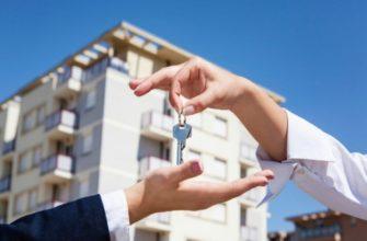 Как быстро и выгодно продать квартиру или дом: заговоры, ритуалы и молитвы