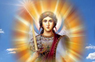 Как отмечают Михайлов день — православный праздник 21-го ноября