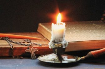 Как почистить квартиру или дом от негативной энергии: молитвой, свечой, святой водой