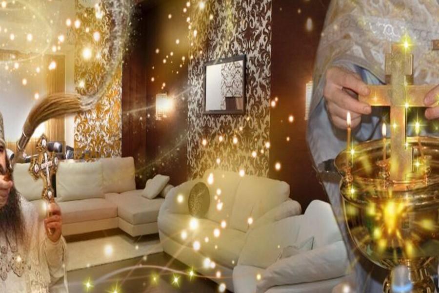 Как самостоятельно освятить квартиру: правильный способ