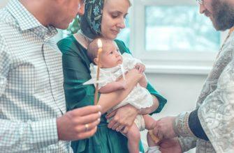 Как традиционно проходит крещение ребенка-девочки?