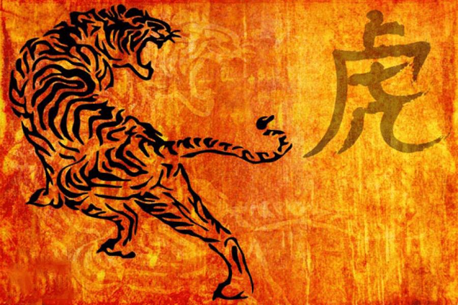 Китайский гороскоп: 1974 — год какого животного?