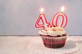 Народные приметы и суеверия на День рождения