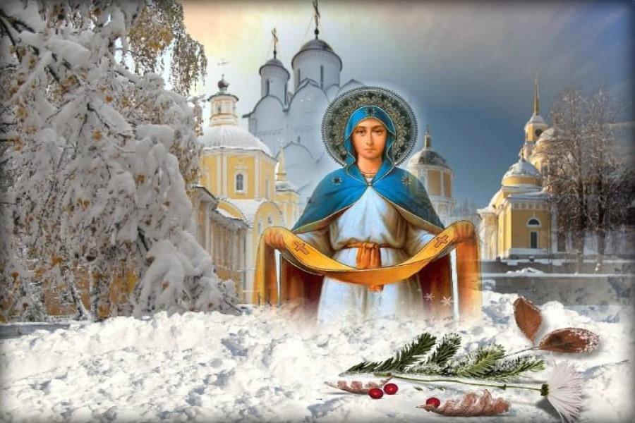Народные приметы погоды на Покров Пресвятой Богородицы