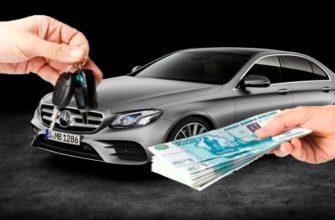 Обряды, молитвы и заговоры на быструю продажу машины