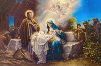 Обряды на Рождество Христово: на любовь, финансовую стабильность, удачу в делах и здоровье