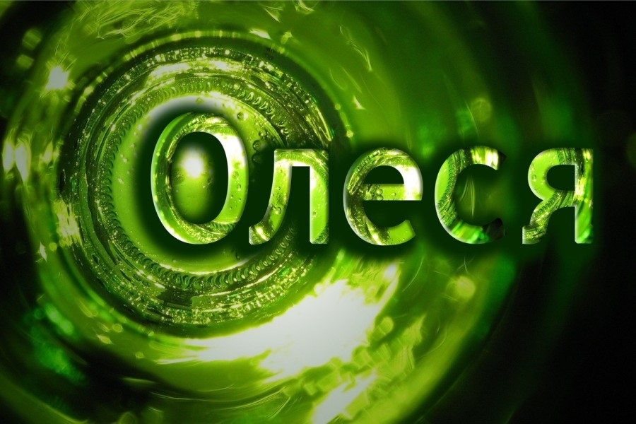 Олеся: тайна имени и судьба девушки, женщины