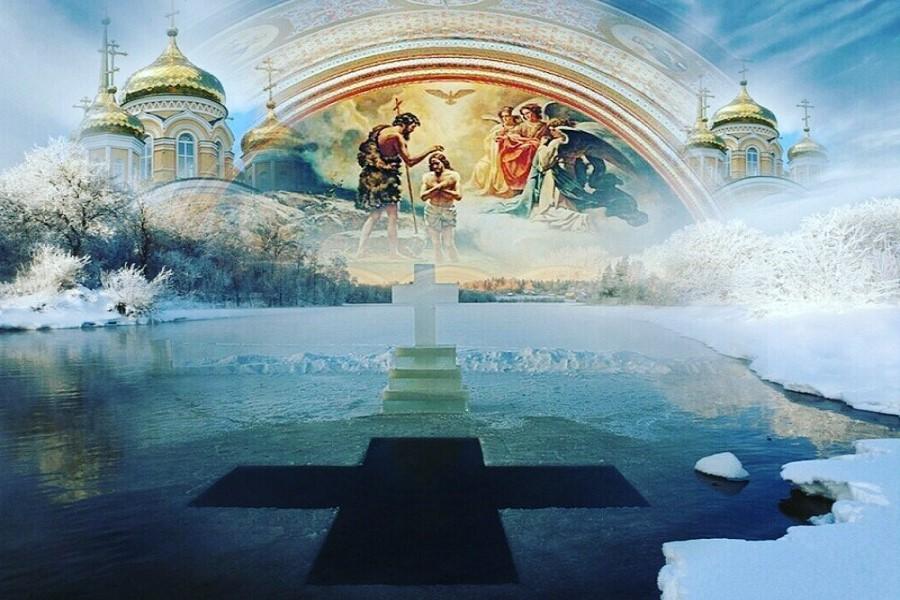 Приметы, традиции, таинства и обряды на Крещение: на здоровье, удачу, деньги, любовь, желания