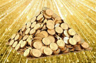 Привлечение богатства и благополучия: самые сильные заговоры и ритуалы на Новый год