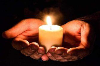 Самые сильные заговоры и православные молитвы от всех проклятий, сглаза и порчи