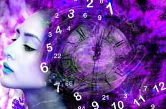 Способы определения кармы по дате рождения, расшифровка чисел и символов