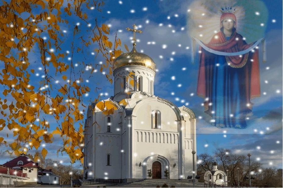 Традиции, приметы и обряды на Покров Пресвятой Богородицы