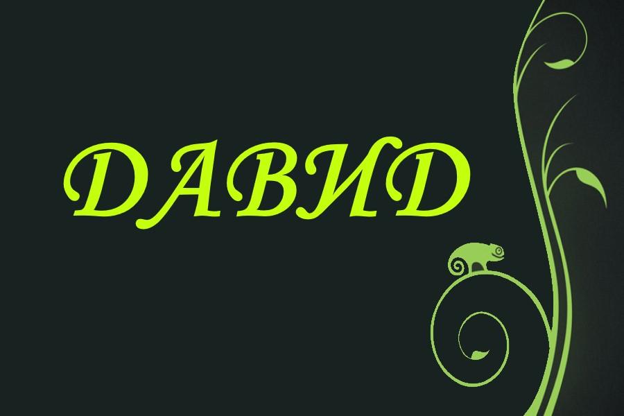 Значение имени Давид, судьба и характер мужчины