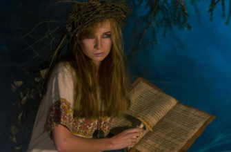 Онлайн гадание по Славянской Магической Книге